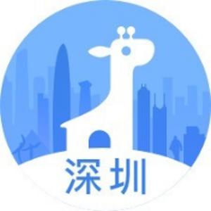 深圳小鹿选房